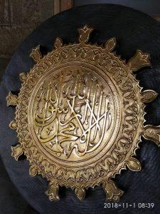 pusat kerajinan kaligrafi tembaga