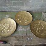 kaligrafi kuningan ayat kursi