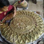kaligrafi kuningan jepara