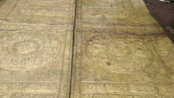 Kaligrafi Kuningan Pontianak Interior Masjid