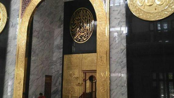 Harga Hiasan Dinding Pintu Ka'bah untuk Masjid