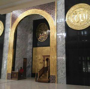 kerajinan kaligrafi kuningan murah