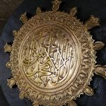 hiasan jam dinding kaligrafi