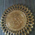 kaligrafi kuningan asmaul husna