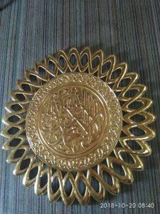 kaligrafi kuningan bedono