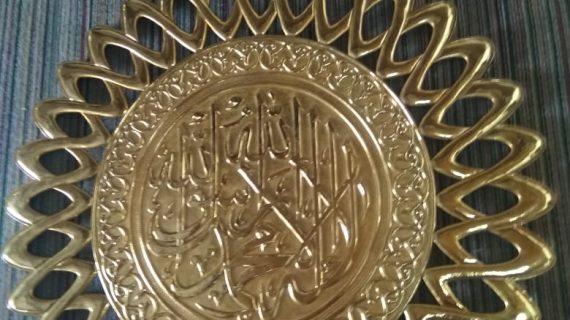 Hiasan Dinding Kuningan untuk Hiasan Rumah dan Masjid