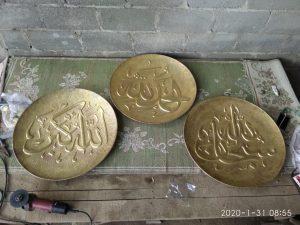Pajangan dinding kaligrafi