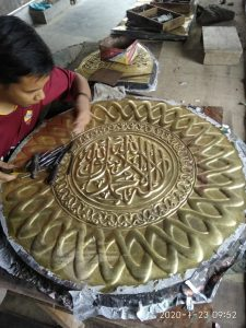 kaligrafi yasin kuningan