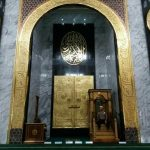 Kaligrafi Mihrab Masjid Tembaga Kuningan