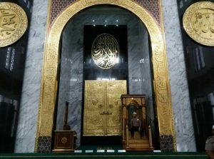 harga pigura kaligrafi kuningan