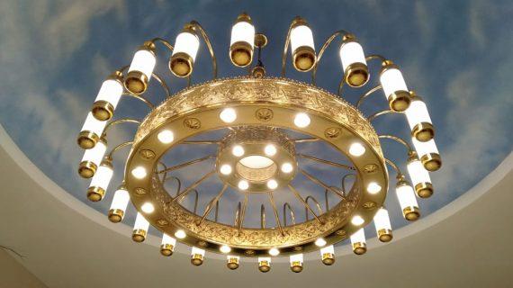 lampu daun pisang tembaga kuningan